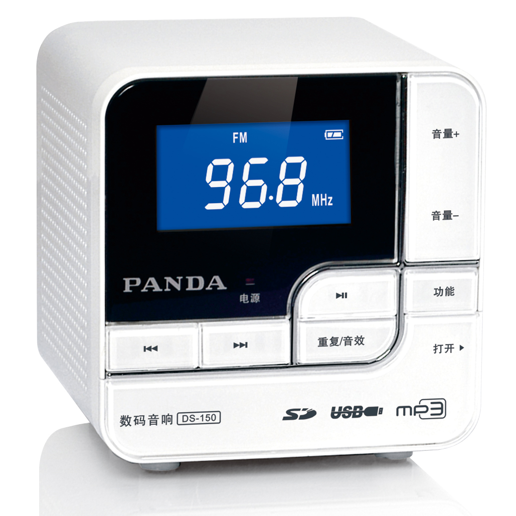 China Mini Fm Radio Shopping Guide At Alibabacom Small Get Quotations Panda Ds150 Digital Speaker Card U Disk Portable Mp3 Player