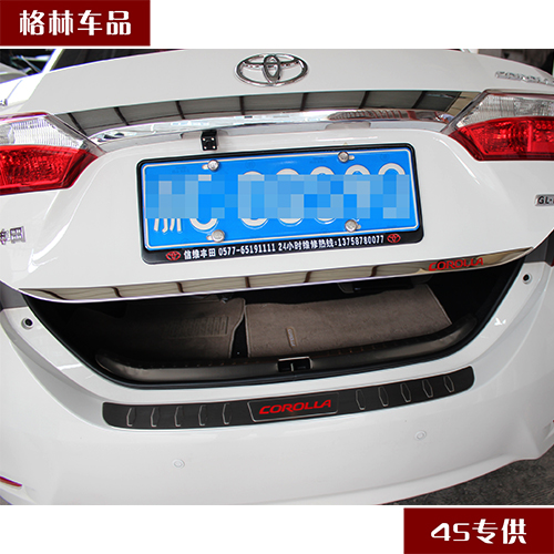Paragraph 14 of the new corolla toyota ralink special modified rear fender trunk protection board tail door strip