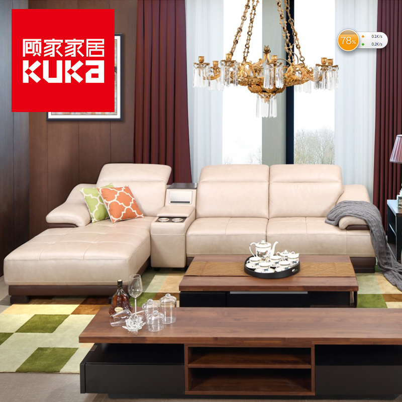 [Paragraph] store with gu home cowhide leather sofa leather sofa size apartment 8016