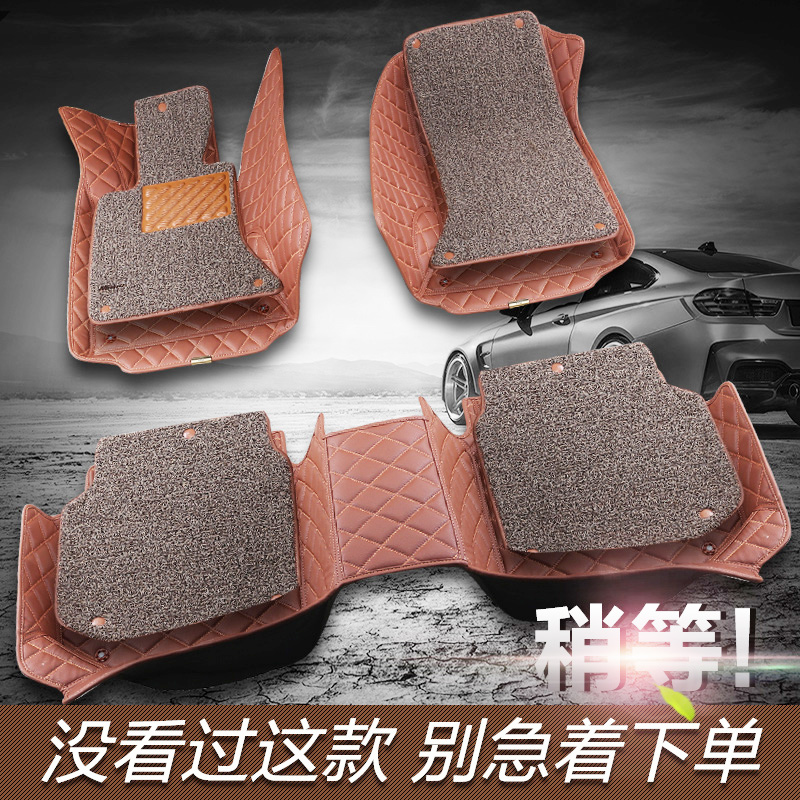 Paragraph were 36 per cent of the modern rena special indentation full surround pads wear leather mats car mats carpet