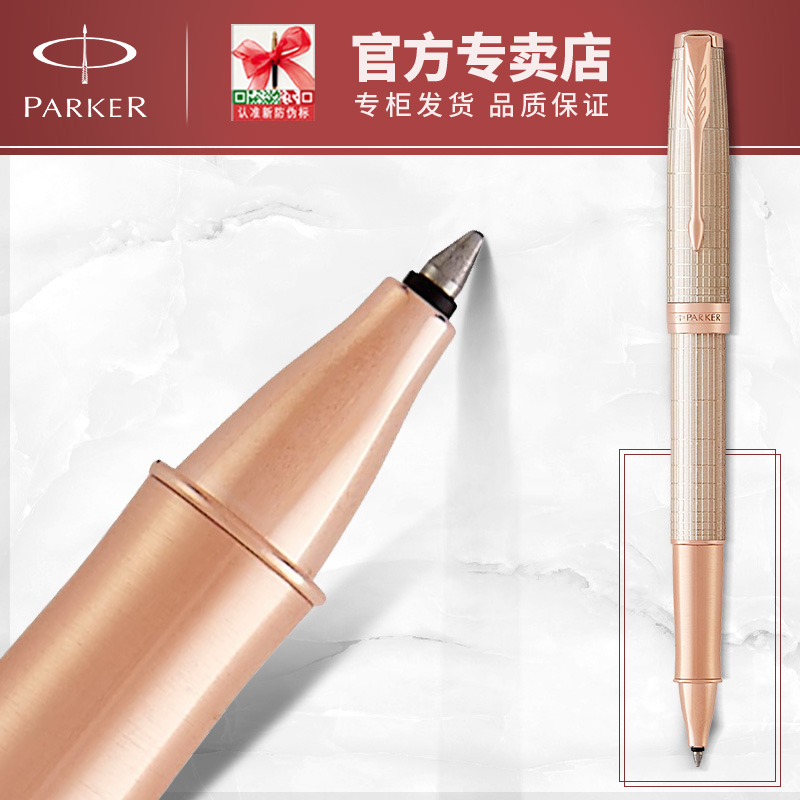 Parker parker 2015 thatcher silver grid pattern gold clip roller pen business office gifts