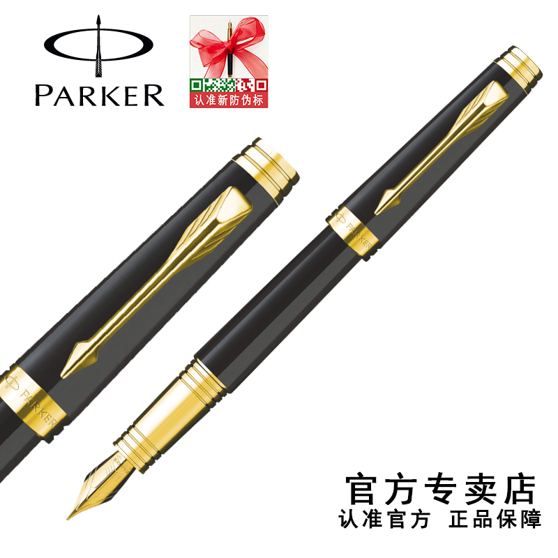 Parker parker chief liya black gold clip fountain pen ink pen fountain pens gift the sf