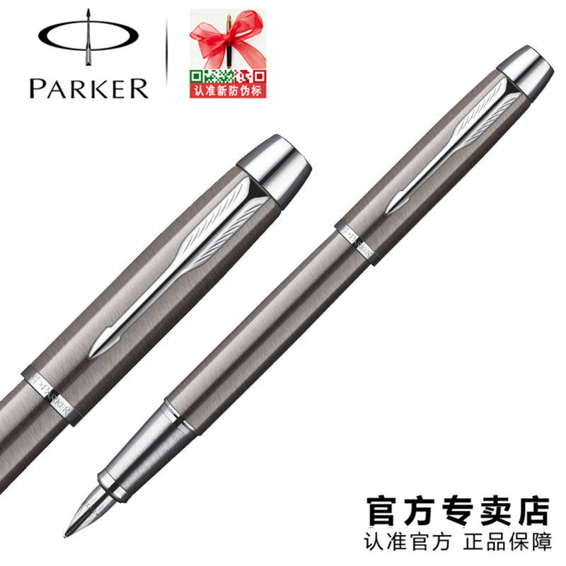 Parker pens genuine parker ink pen parker im metal gray folder male business office lady