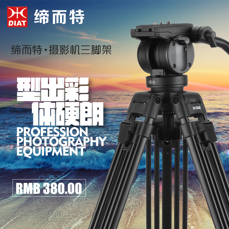 Parties and special a193mks10 1.8 m hydraulic head professional slr photography camera tripod tripod