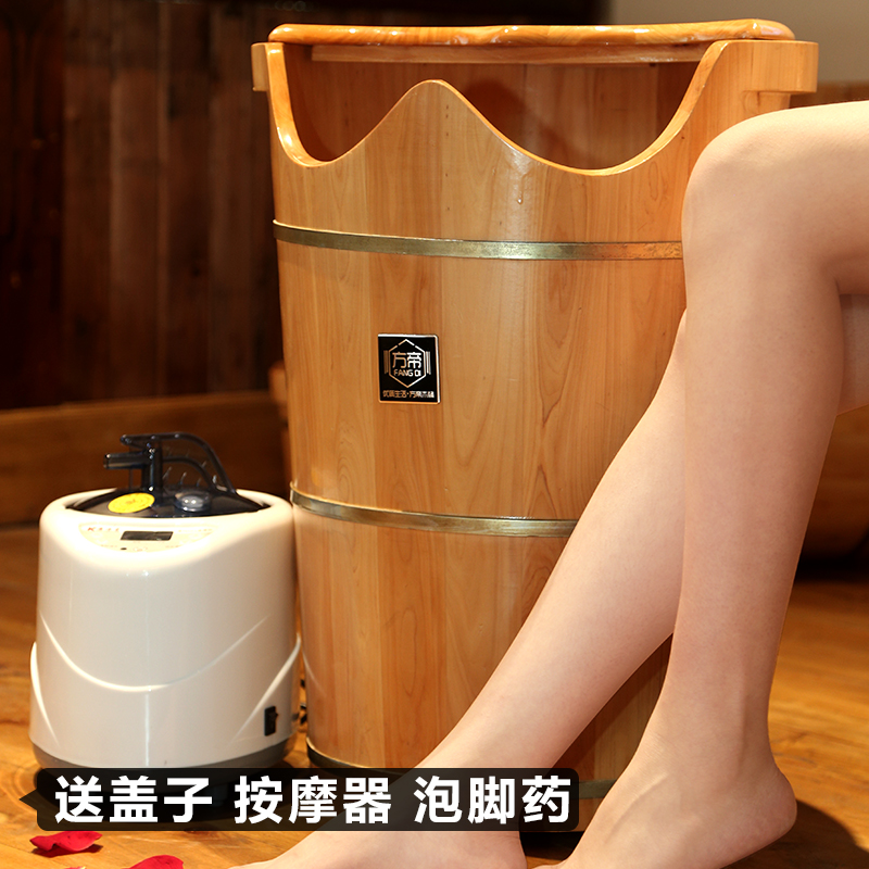 Parties to the emperor dancery household steam fumigation barrel barrel barrel feet thick cedar wood footbath barrel lid 60 cm