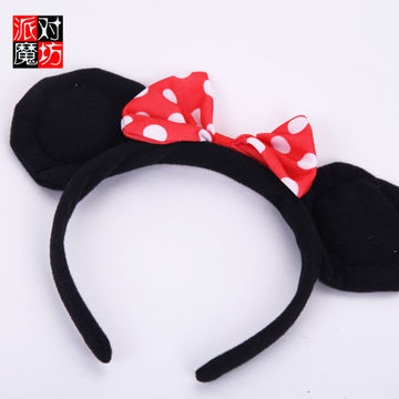Party magic square halloween party party party decoration show mickey minnie bow headband