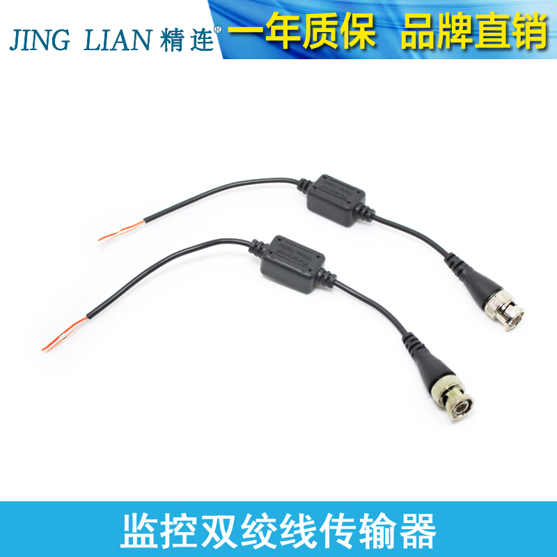 Passive twisted pair transmitter balun a surveillance video balun lightning twisted pair transmitter