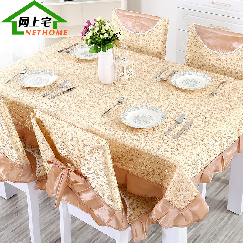 Pastoral lace tablecloth fabric coffee table cloth tablecloth table pad cover cloth table cloth chair cushion cover set special
