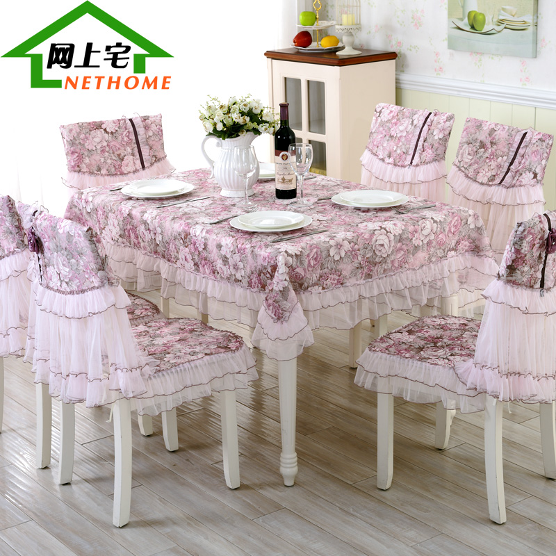 Pastoral lace tablecloth fabric table cloth upholstery coverings suit chair cushion chair cushion cover coffee table cloth tablecloth