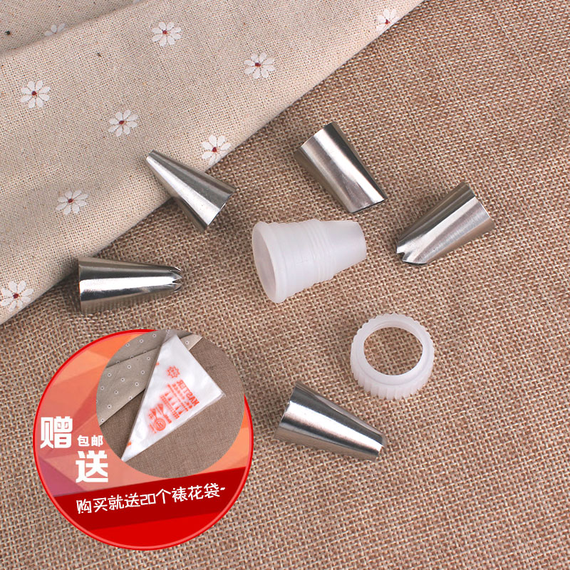 Pastry tips decorating bags crowded flower cake decorating cookies baking tool kit bubble fu cream crowded flower bag trumpet