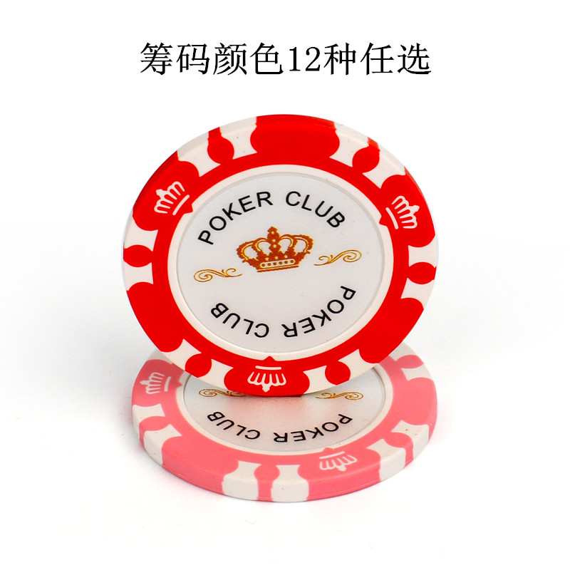 Patent celebrate kay texas poker chips with no par value of 0135 hemp will be customized cards 14 grams of clay baccarat chips coins