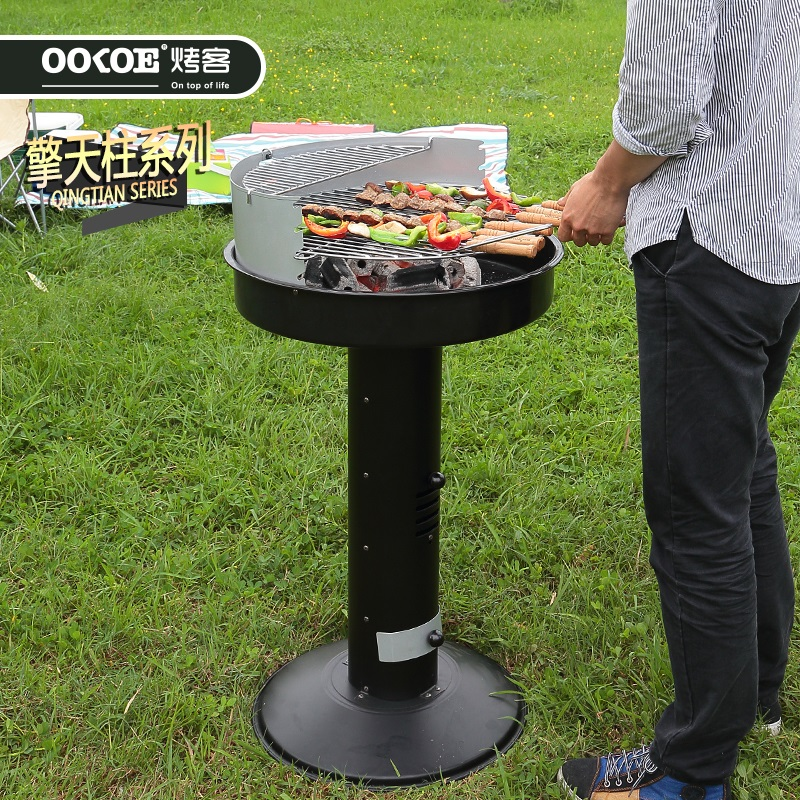 Get Quotations · Patio Grill Outdoor Barbecue Grill Portable Charcoal  Barbecue Grill Home Thick Stainless Steel Grill Home
