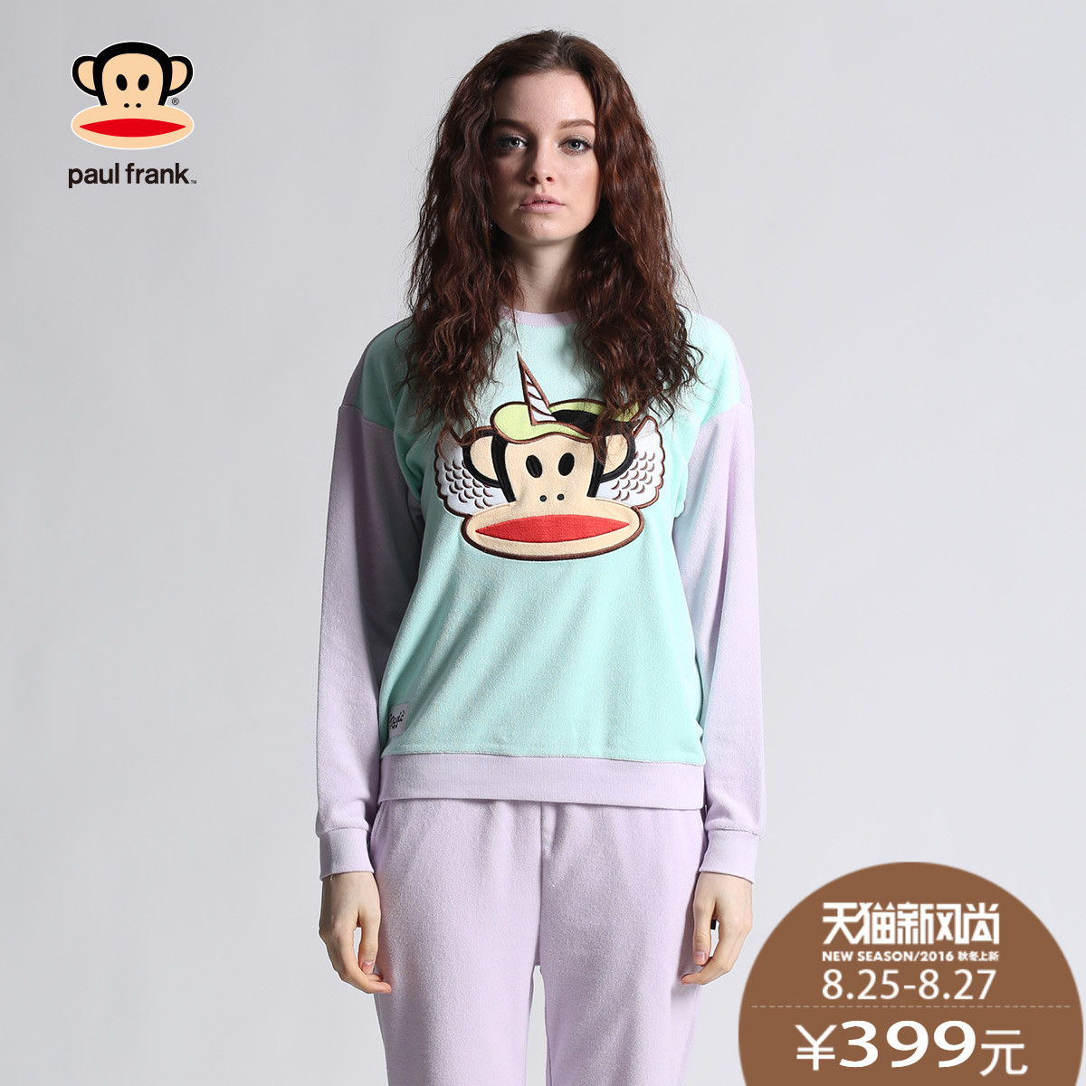 Paul frank/mouth monkey autumn models women's sweater suit home PFSU151268L [bz]