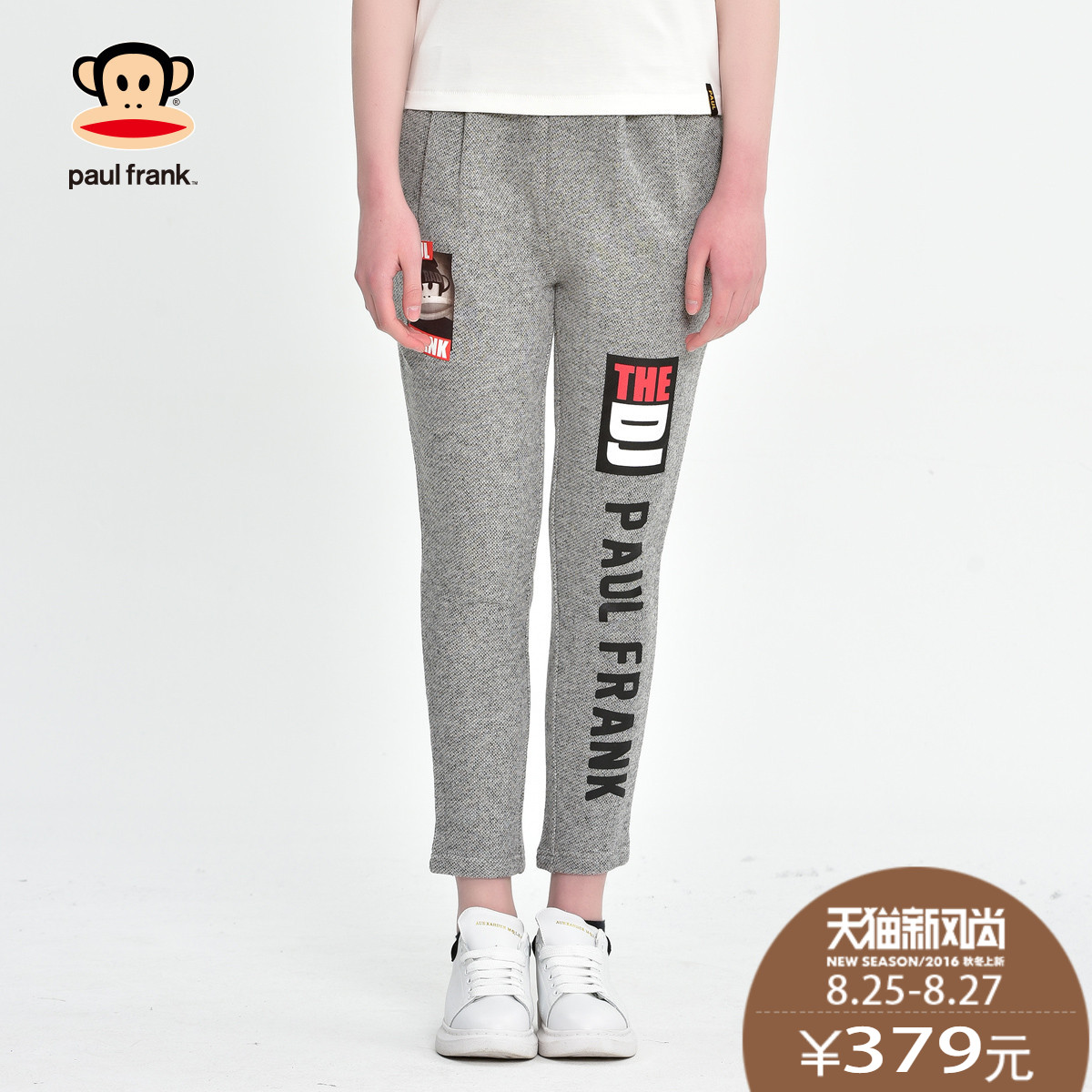 Paul frank/mouth monkey [paragraph] mall with tapered trousers wei pants for women 039 w PFAPT161 bz