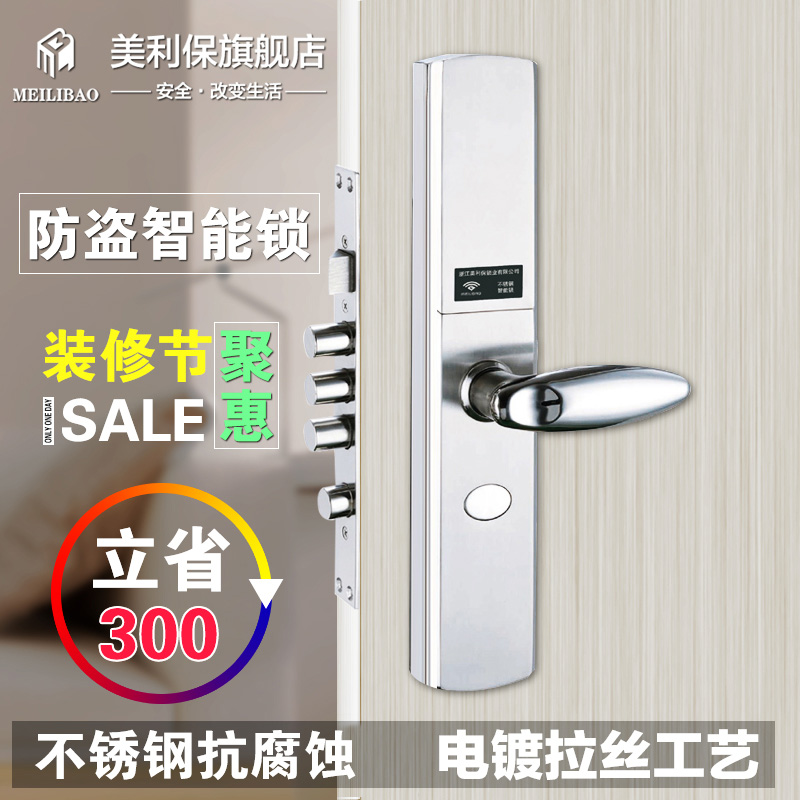 Paul murray new smart home security door lock fingerprint lock electronic lock large locks free shipping free installation
