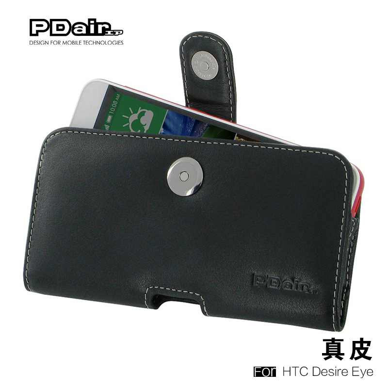 Pdair genuine htc desire eye m910x grade leather protective sleeve shell phone holster phone sets