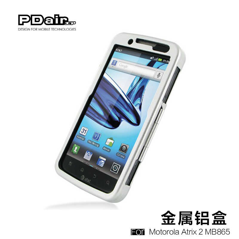 china motorola atrix hd china motorola atrix hd shopping guide at rh guide alibaba com Vzw Phones User Guide Apple iPhone 5 Manual