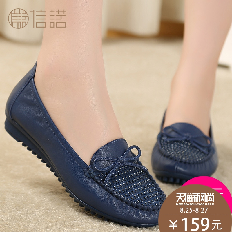 Get Quotations · Peas shoes women flat shoes mom shoes women shoes spring  and summer middle-aged middle cfa262e32