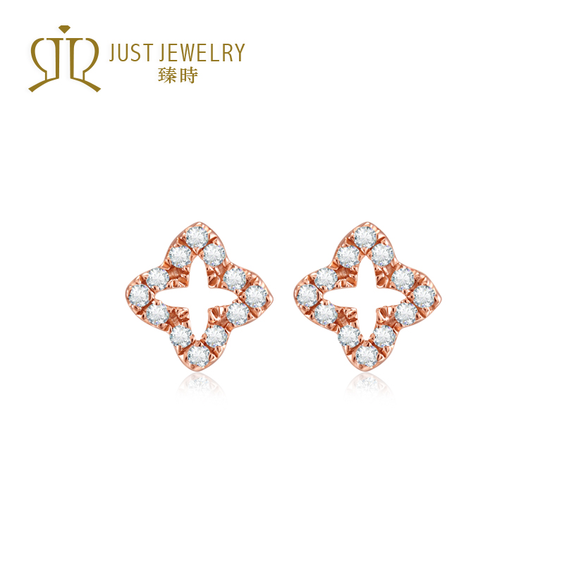 [Pegasus] when jewelry k rose gold white gold natural diamond clover flower earrings earrings female models birthday