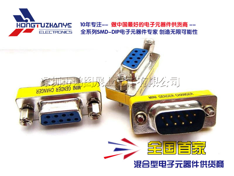 Penhold: 9-pin male to female connector rs232 serial port header male to female db-9 pin 9 pin male to female connector