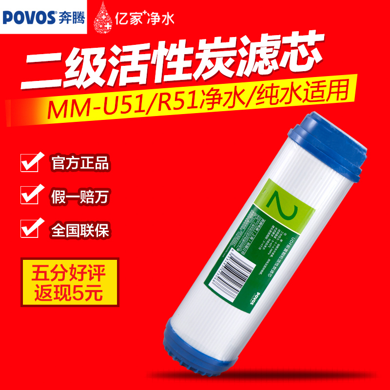 Pentium povos 5-stage drink straight home reverse osmosis water machine mm-r51/u51 apply filter shipping