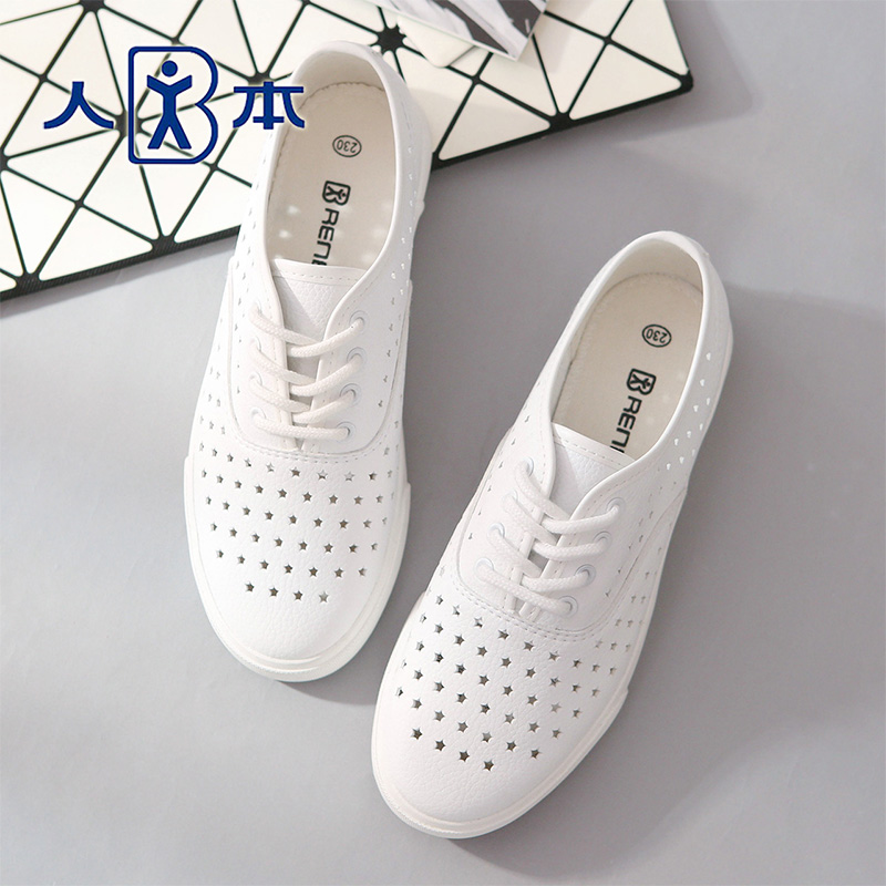 People in this summer flat shoes hollow mesh lace solid color canvas shoes breathable white shoes star student lacing shoes