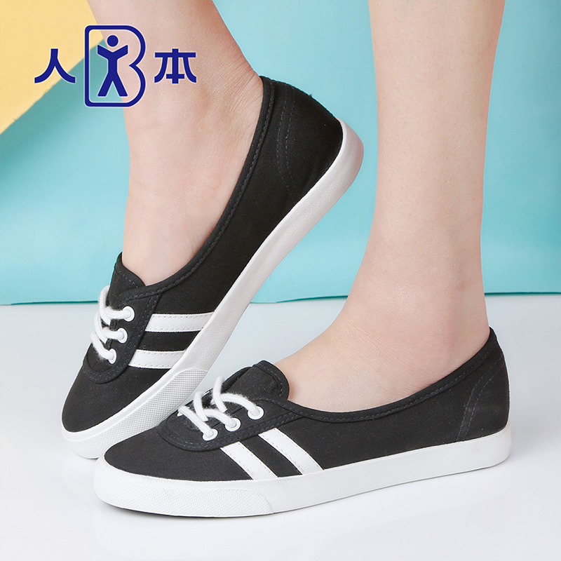 People in this summer new flat canvas shoes women shoes white shoes student shoes breathable shallow mouth shoes women
