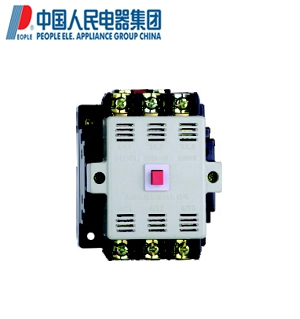 People people electric ac contactor cj20-40a 220 v