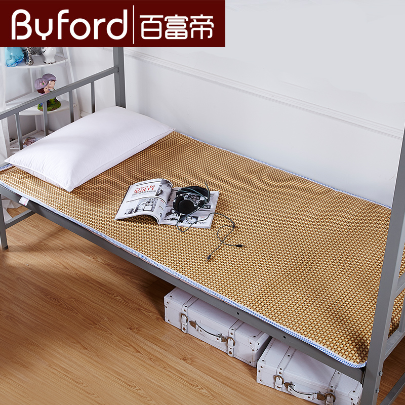 Peregrine emperor double thick mattress tatami student dormitory bedroom single 1.2 m 1.5 m folding sponge