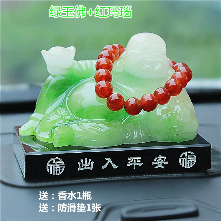 Perfume car seat decoration supplies new winter car seat perfume car accessories car ornaments buddha supplies
