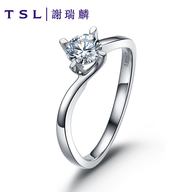 [Personal tailor] tsl/tsl k white gold diamond ring 30 points 50 points set wedding wedding ring BA676