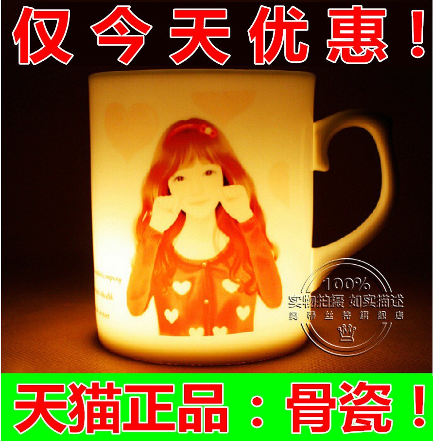 Personalized custom color cup creative diy magic cup water cup custom photo mug couple ceramic bone china