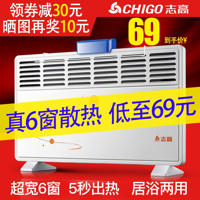Pescod convection heater power ranking bath home dual energy saving electric heating heater fan heater bathroom waterproof electric heaters