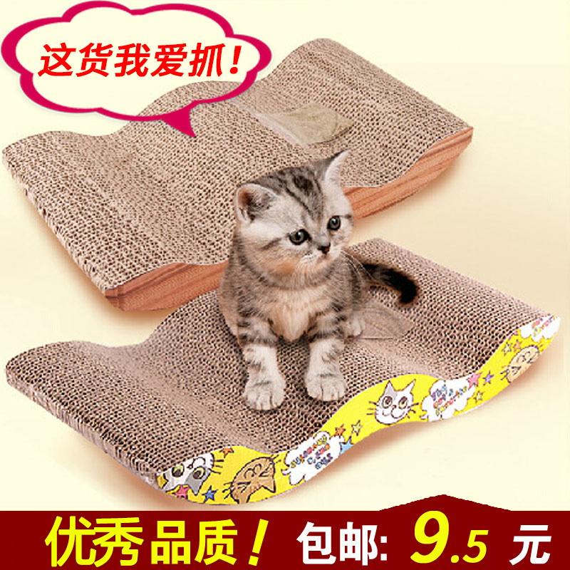 Pet cat with m type mill corrugated scratching cat toy cat pet cat supplies cat claws grinding plate free shipping