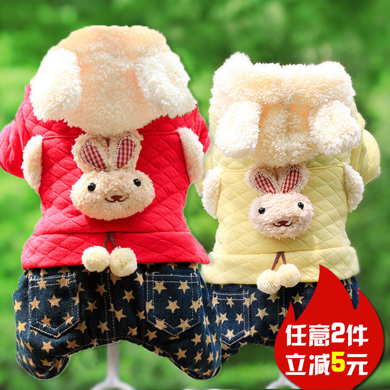 Pet dog clothes fall and winter clothes dog clothes vip bichon puppy legs in winter clothes soft rabbit legs clothing
