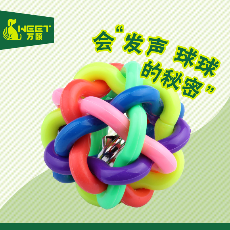 Pet toys colorful bell ball toy dog toy cat toy bells bite resistant elastic ball dog toy teddy