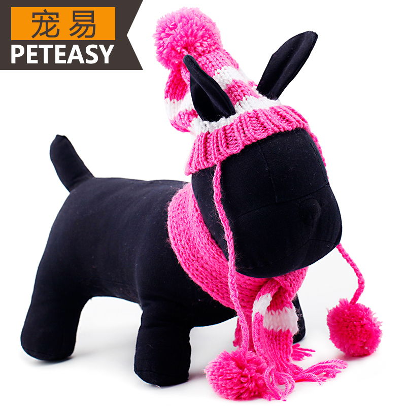 Petcircle pet hat scarf hat scarf hat scarf autumn and winter teddy vip bichon dog