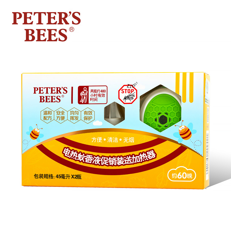 Peter bees electric mosquito liquid mosquito liquid infant baby mosquito repellent liquid 2 bottles sent to the heater