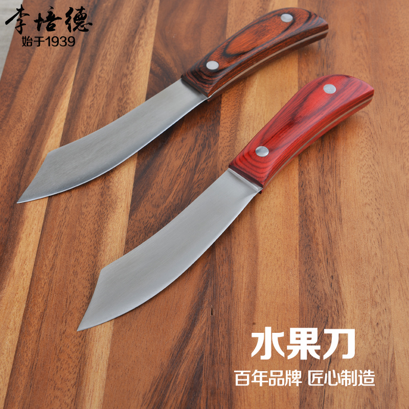 Peter li handmade forged knives fruit knife multifunction stainless steel peeler fruits and fruit knife knife large knife Wood handle