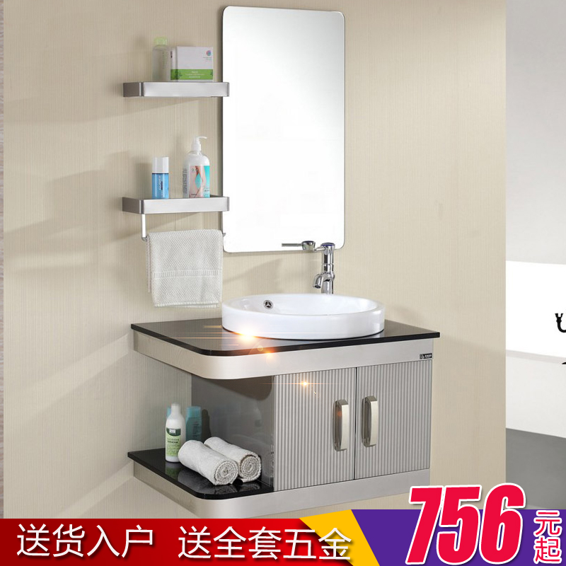 Peter philip stainless steel bathroom cabinet vanity wash basin combination bathroom cabinet bathroom cabinet combination of european stainless steel Bathroom cabinet bathroom cabinet