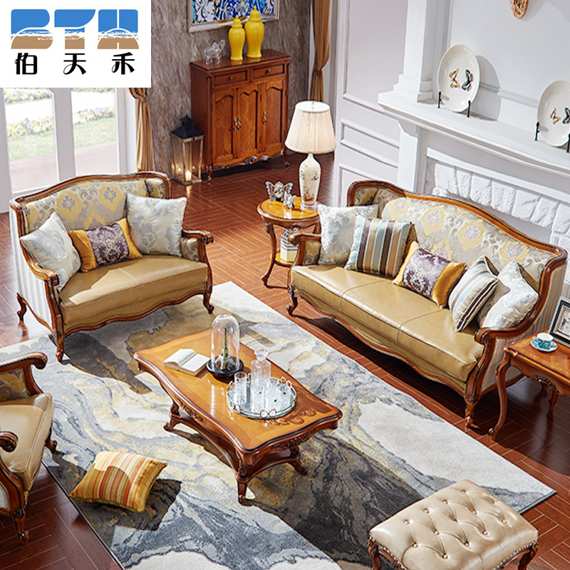 Peter tianhe american combination of solid wood carved large apartment living room sofa european pibu sofa beech furniture
