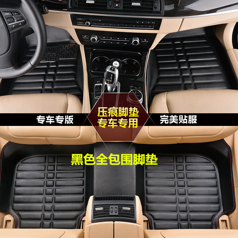 Peugeot 2008/3008/301/308 s/408/508 standard blog dedicated daquan surrounded mats car mats