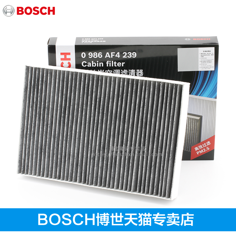 Peugeot 508 citroen c5 double effect of activated carbon air filter air conditioning grid bosch air filter air filter