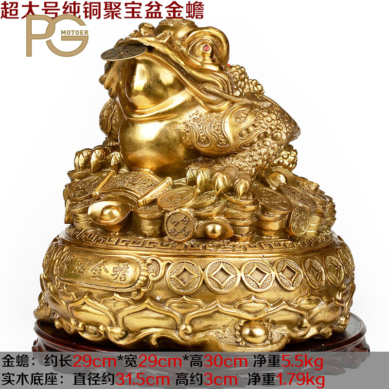 Pg jinbao copper toad ornaments ornaments gifts home car ornaments ornaments home feng shui crafts pendulum pieces jushi