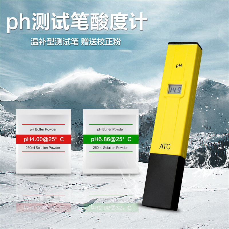 Ph test pen ph meter ph pen ph meter ph tester ph meter ph value of the test ph  aquarium fish tank