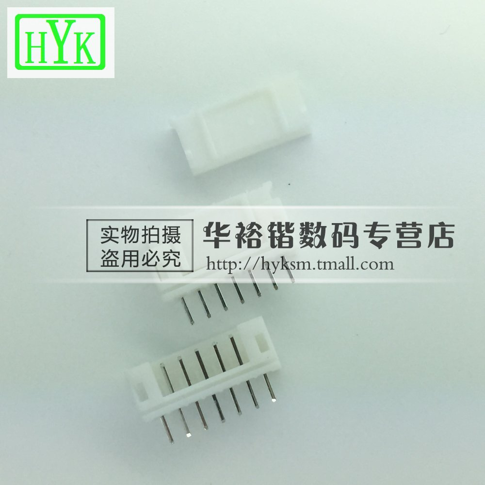 Ph2.0 straight pin 2.0 pitch connector terminal 2 p/3/4/5/6/7/8-12 p connector Is