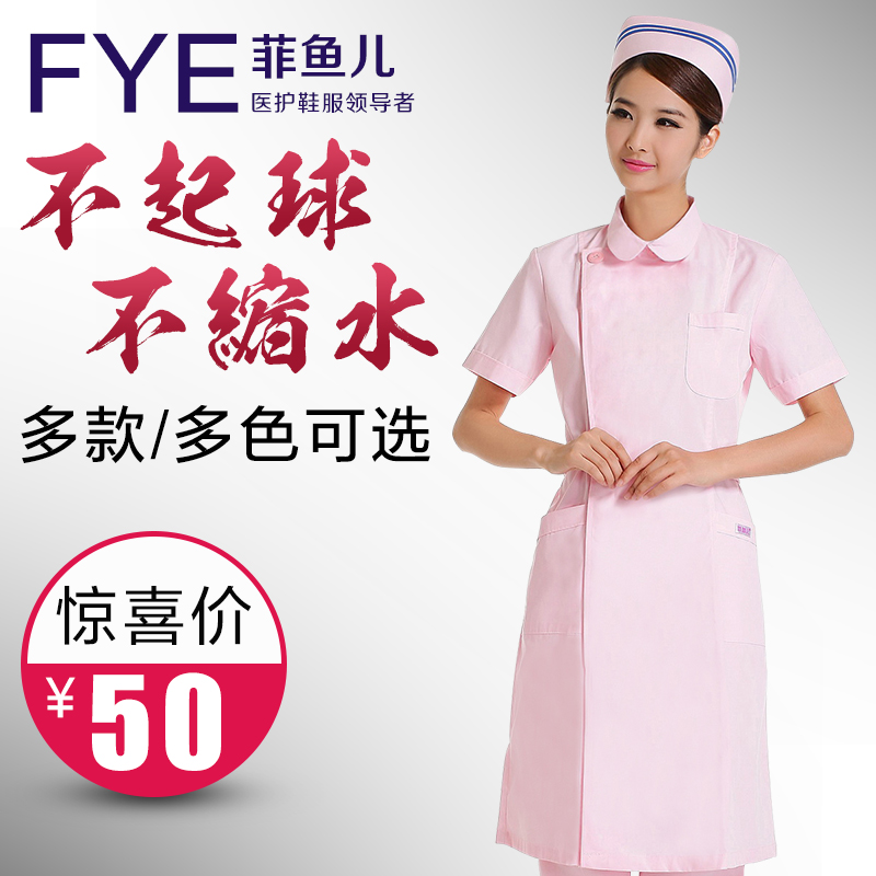 Philippine fish nurse short sleeve summer uniforms overalls beautician pharmacy pink white blue foreground immunol