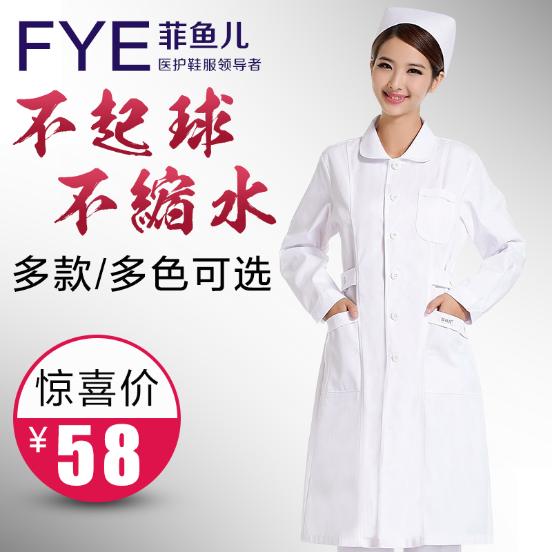 Philippine fish nurse winter white long sleeve uniforms immunol pharmacy hd-02 wearable clothes pilling