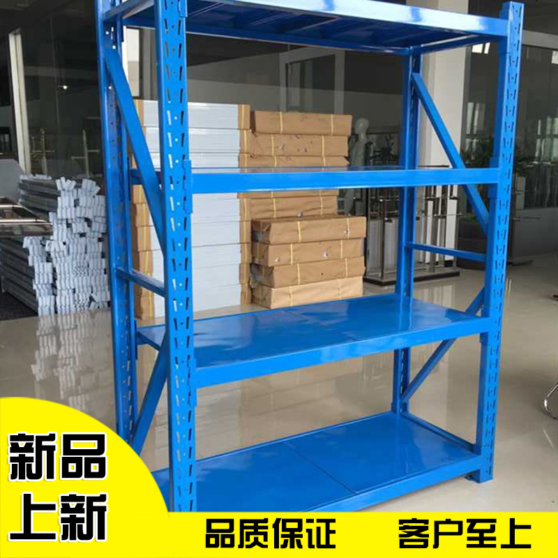 [Philippines sail] heavy warehouse shelf racks home storage warehouse shelves display showcase display cabinets can be customized
