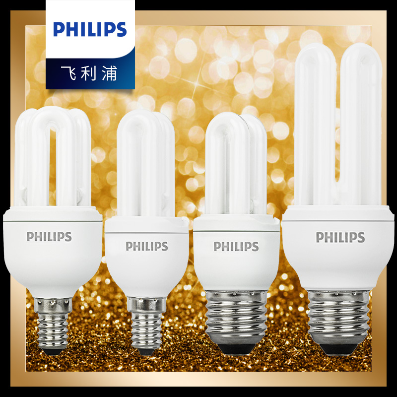Philips energy saving bulb lamp 5 w/8 w/11 w/14 w/w compact energy saving Lamp e27/e14 screw